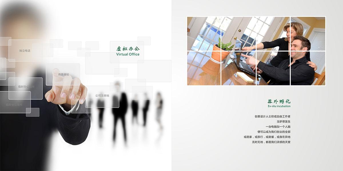 高歌的主营业务有市场营销策划,企业广告策划业务,企业形象策划图片