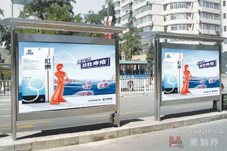 广告创意设计-户外广告-品牌营销策划