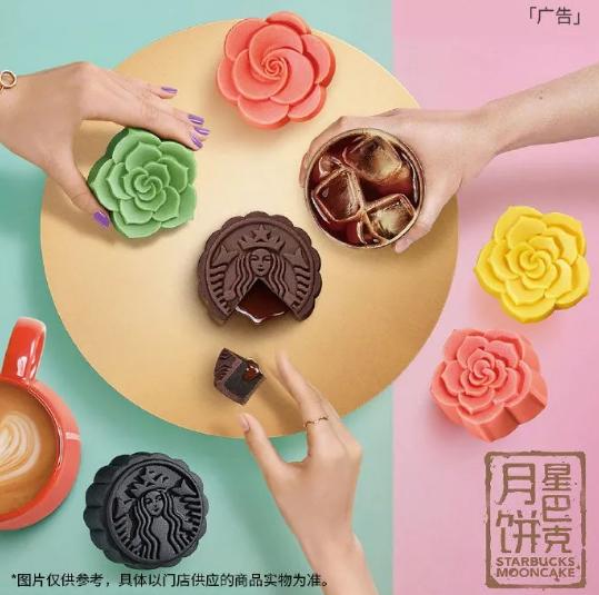 星巴克中秋月饼开卖,今年又是什么新营销套路?